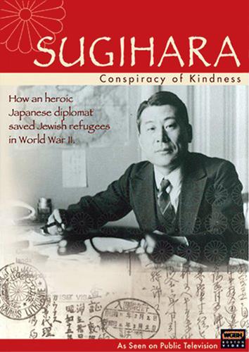 Sugihara -