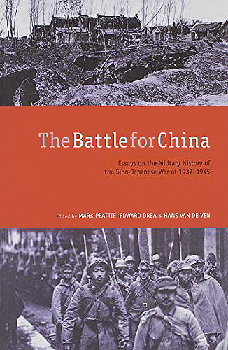 The Battle for China: